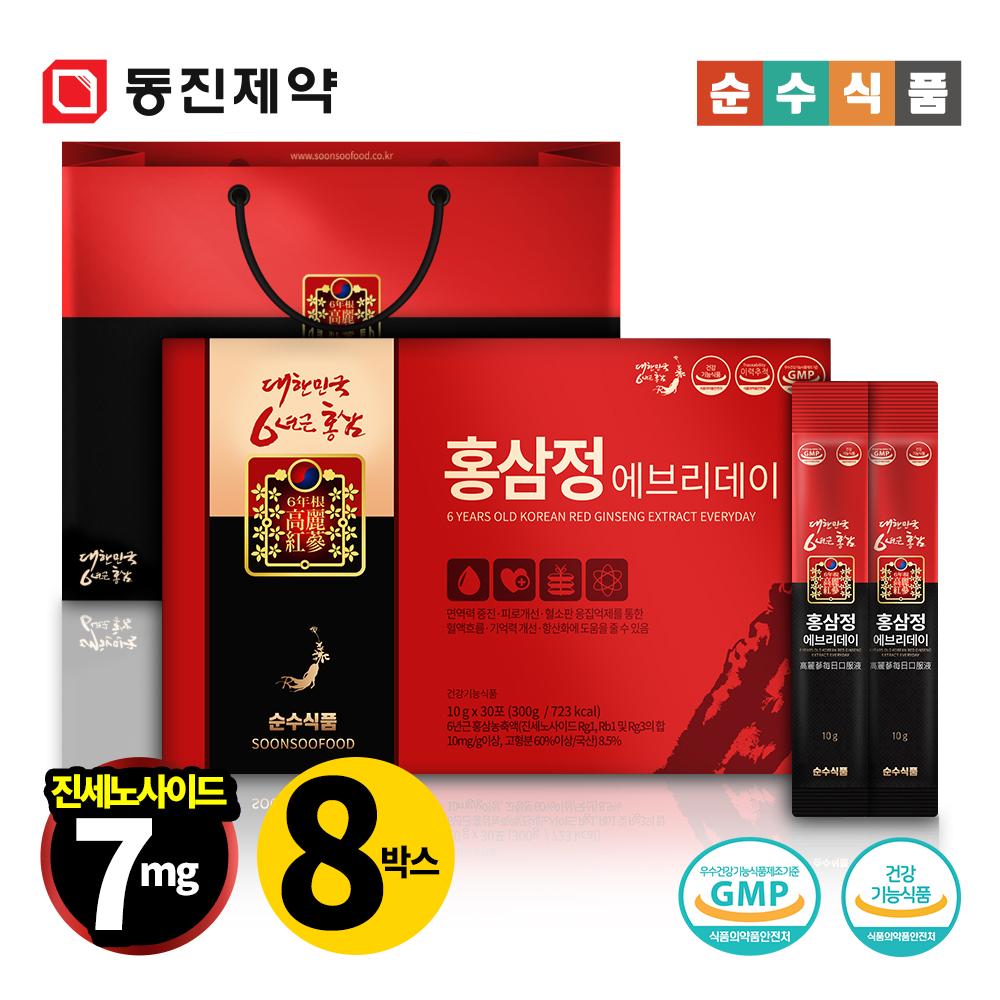 순수식품 6년근 홍삼정 홍삼 스틱 8박스(240포) 면역력
