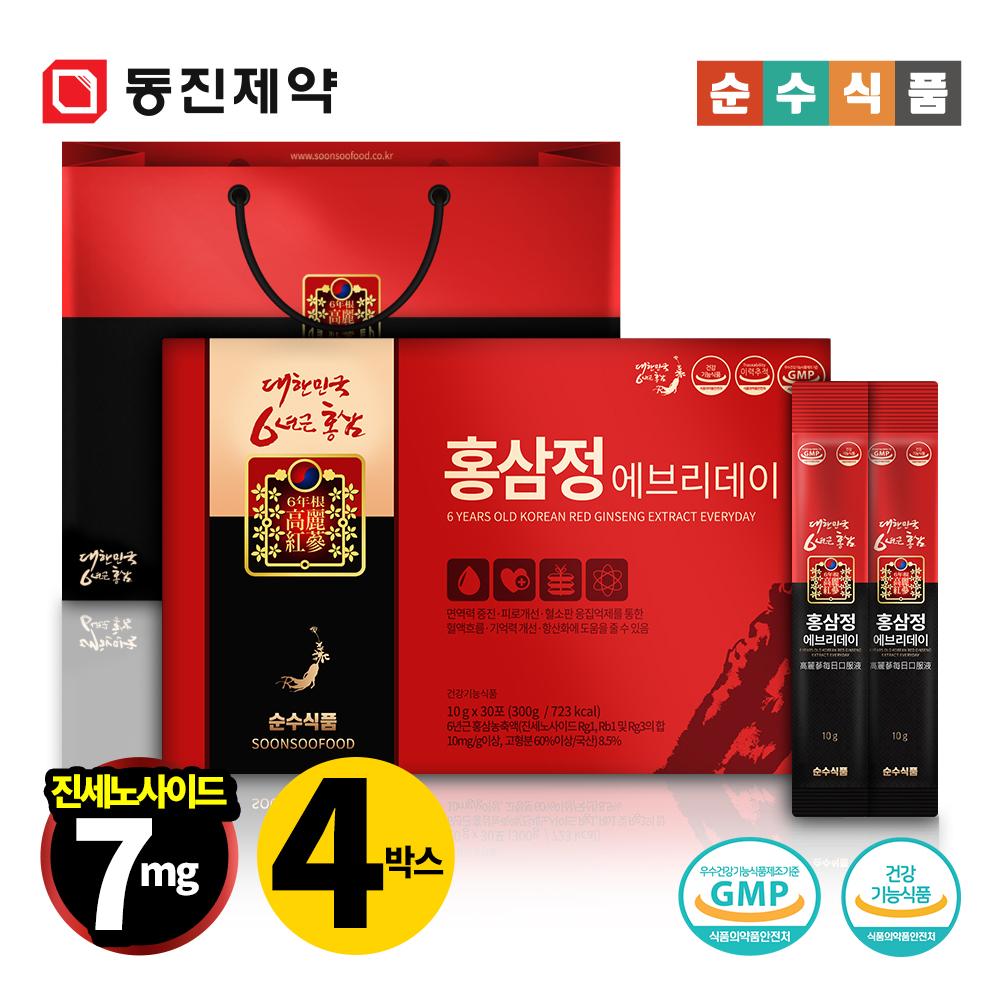 순수식품 6년근 홍삼정 홍삼 스틱 4박스(120포) 면역력