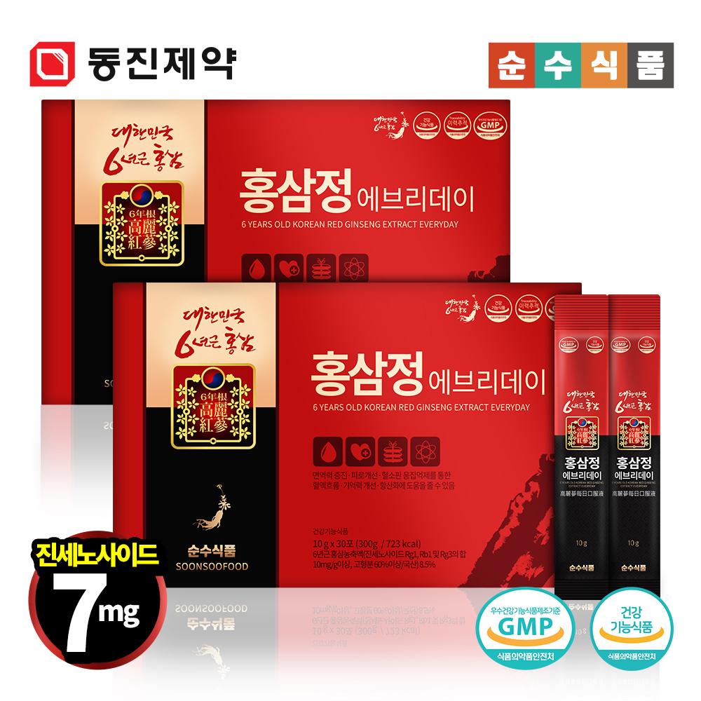 순수식품 6년근 홍삼정 홍삼 스틱 2박스(60포) 면역력