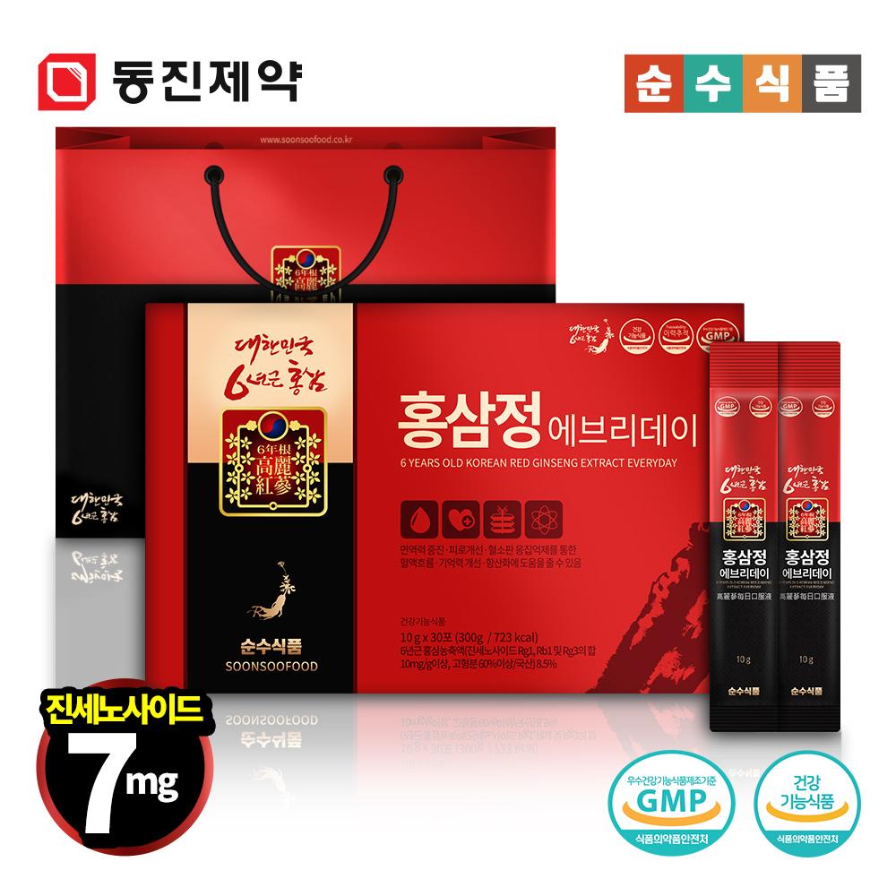 순수식품 6년근 홍삼정 홍삼 스틱 1박스(30포) 면역력