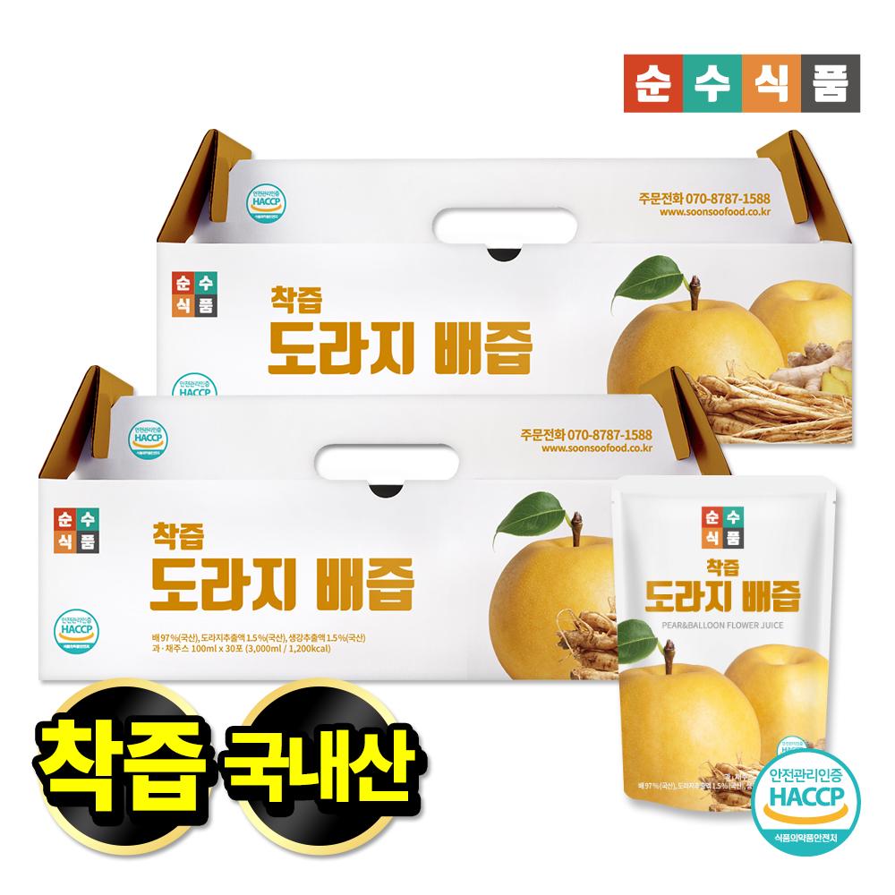 순수식품 착즙 도라지배즙 2박스(60포x100ml) 배도라지즙