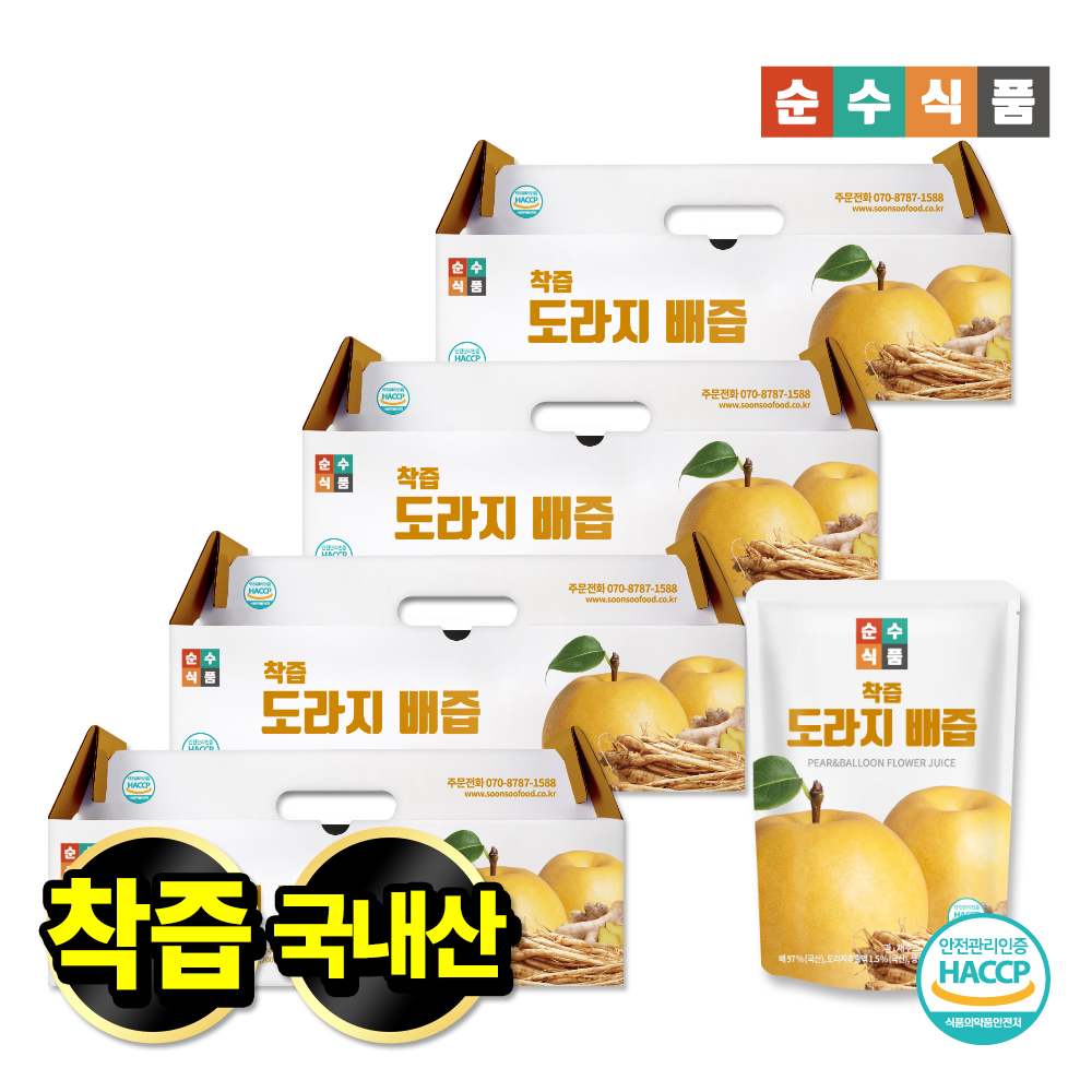 순수식품 착즙 도라지배즙 4박스(120포x100ml) 배도라지즙