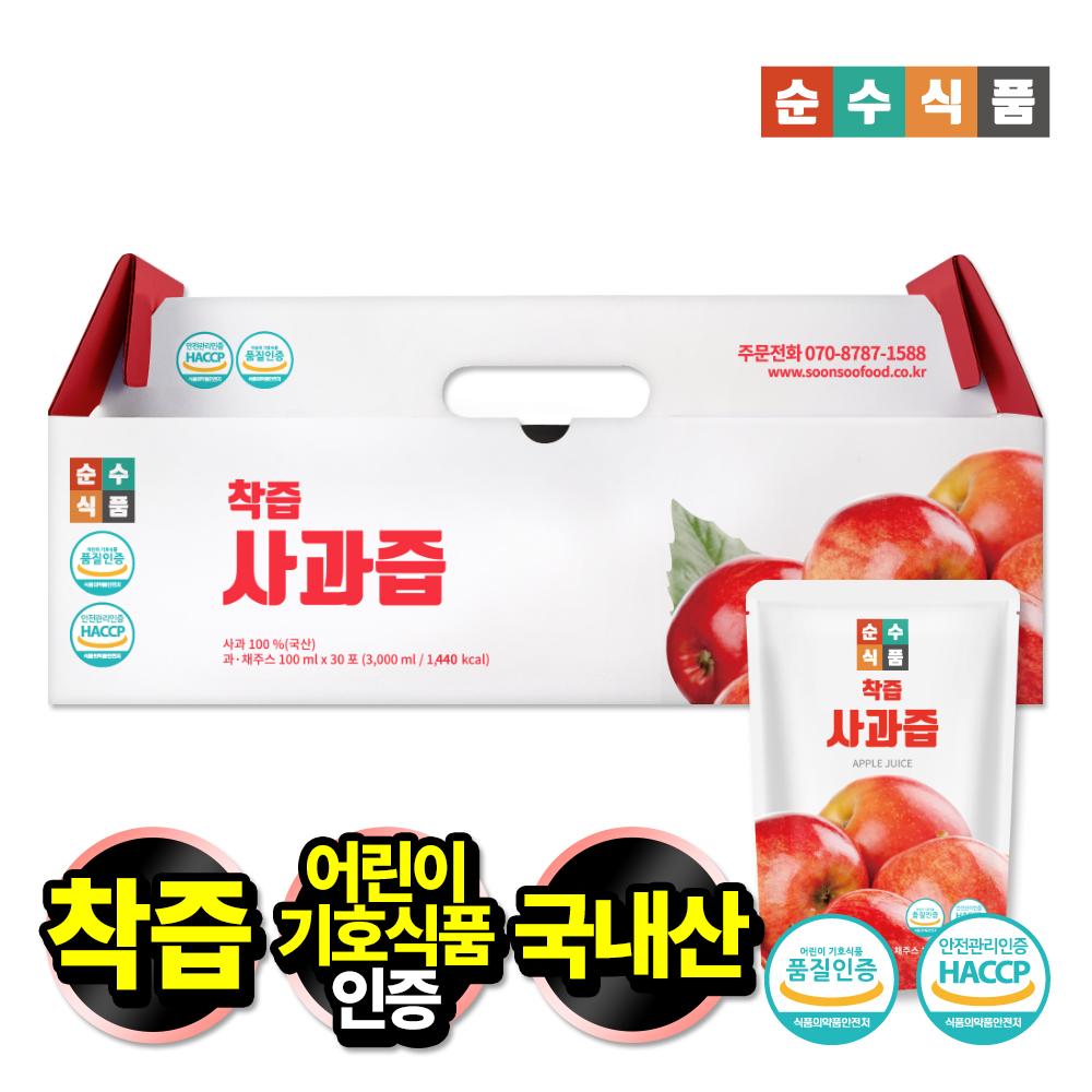 순수식품 착즙 사과즙 1박스(30포x100ml)