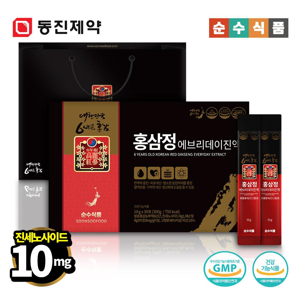 순수식품 6년근 발효홍삼 홍삼스틱 홍삼진액  1박스(30포) 면역력
