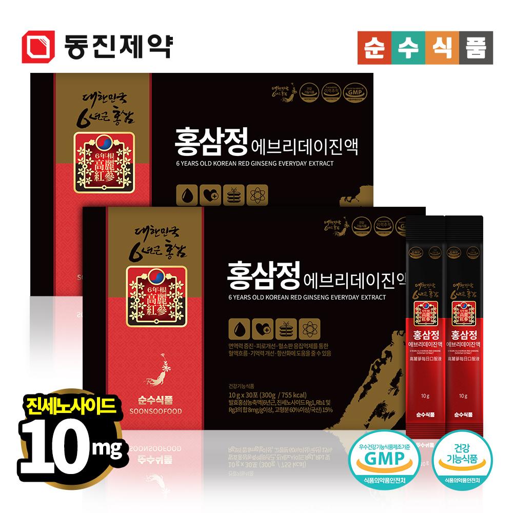 순수식품 6년근 발효홍삼 홍삼스틱 홍삼진액  2박스(60포) 면역력