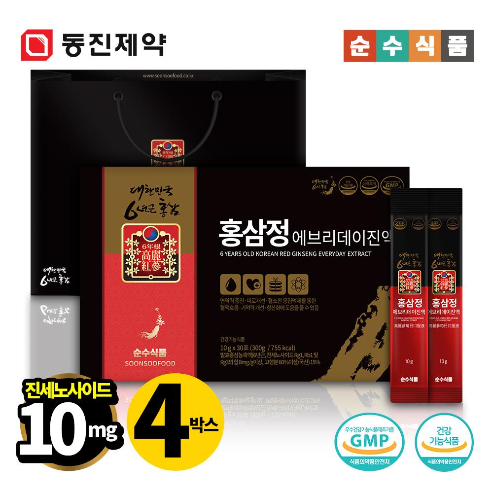 순수식품 6년근 발효홍삼 홍삼스틱 홍삼진액 4박스(120포) 면역력