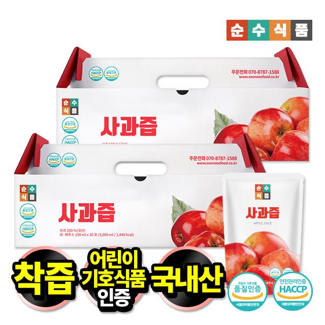 순수식품 착즙 사과즙 2박스(60포x100ml)