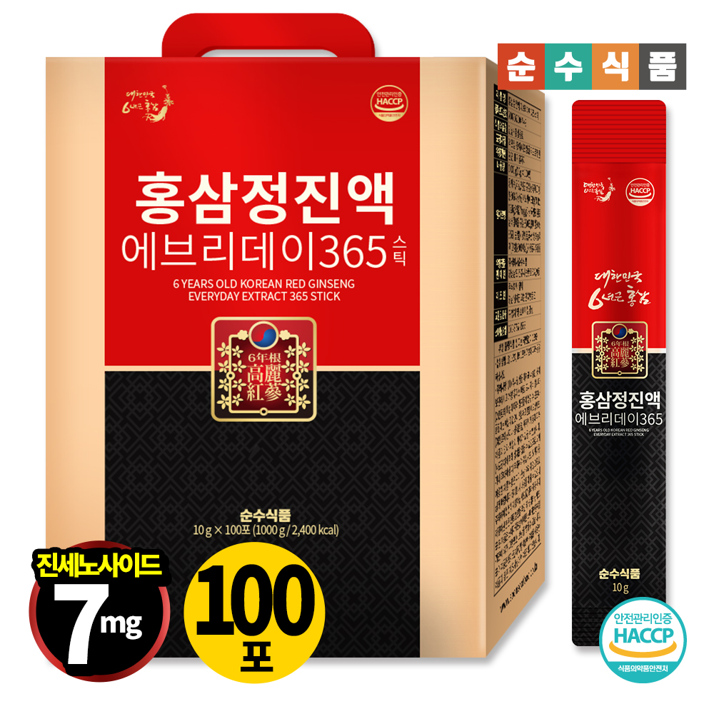 순수식품 6년근 홍삼 진액 에브리데이 365 100포(1박스) 홍삼정 홍삼스틱