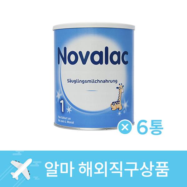 [노발락] NOVALAC 1단계 800g 6통