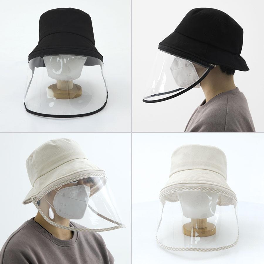 코로나예방 비말감염방지 프리미엄 모자   KH100 탈부착 디버킷 코로나예방모자