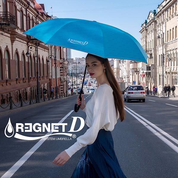 [REGNET] 레그넷 D. 친환경 소재를 사용한 자동 접힘 거꾸로 우산