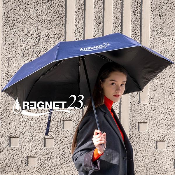 [REGNET] 친환경 UV완벽차단 3단 완자동 양우산 레그넷 23F