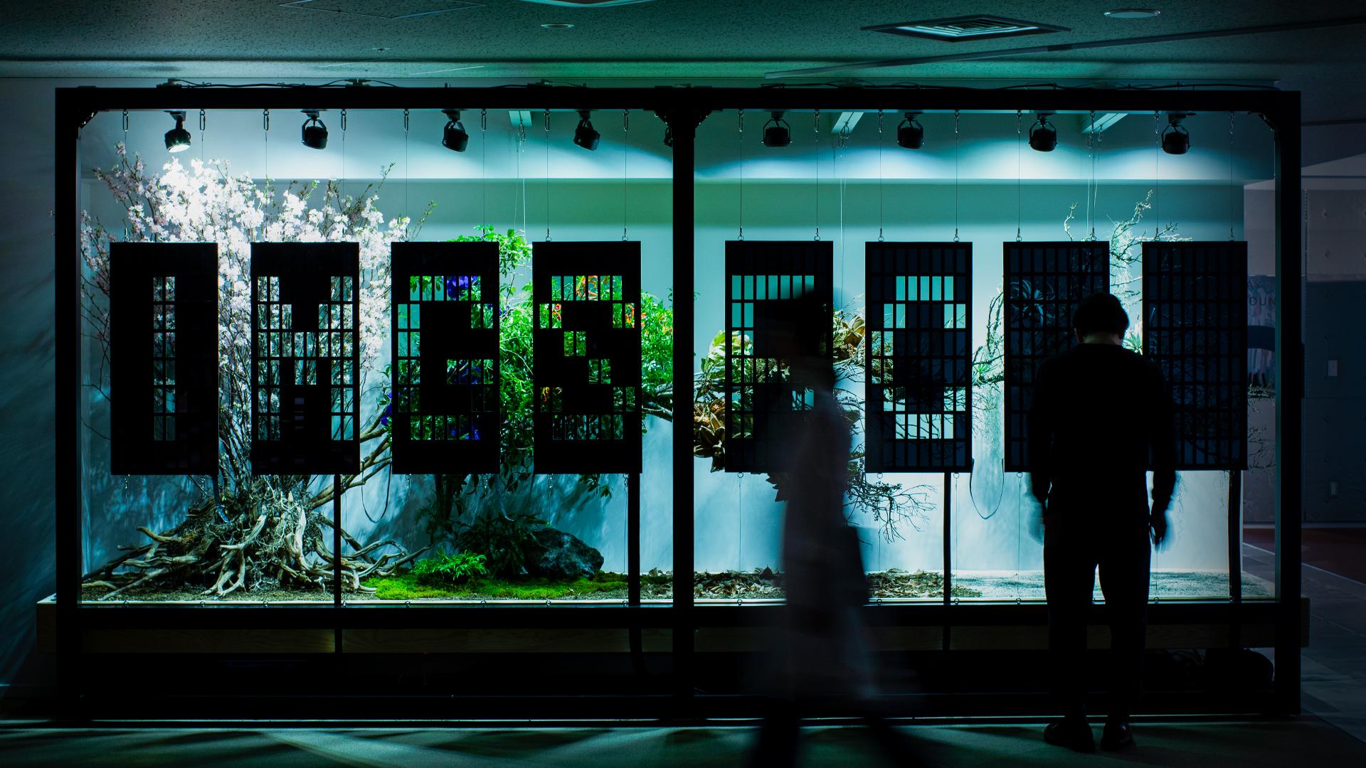 """画像: Media Ambition Tokyo 2020 - KAXEL """"Spring/Summer/Autumn/Winter"""""""