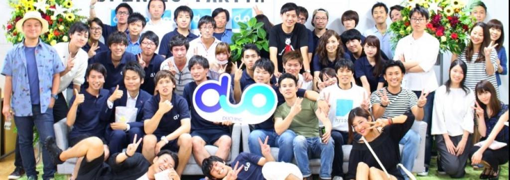 株式会社DUOの【これからやりたいことを見つけたいあなたに】勝ち筋を見つけて事業を立ち上げ続けたDUOで一緒に働きませんか?のカバー画像