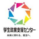 株式会社学生就業支援センター(綜合キャリアグループ)のロゴ画像