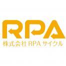 RPAサイクルのアイコン