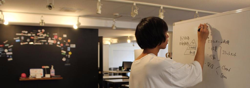 株式会社Spectraの【土日・夕方からの勤務可!】メルカリ、グノシーなど出身者のチームで中心メンバーとして新規事業開発!のカバー画像
