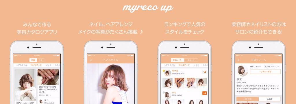 株式会社ボンディの日本全国に美容情報を伝えるメディアを改善するデザイナー募集のカバー画像