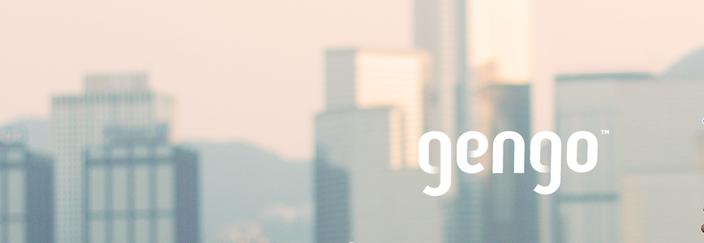 株式会社Gengoの英語を使いたい&成長したい方募集!外資系スタートアップでのマーケティングサポートのカバー画像