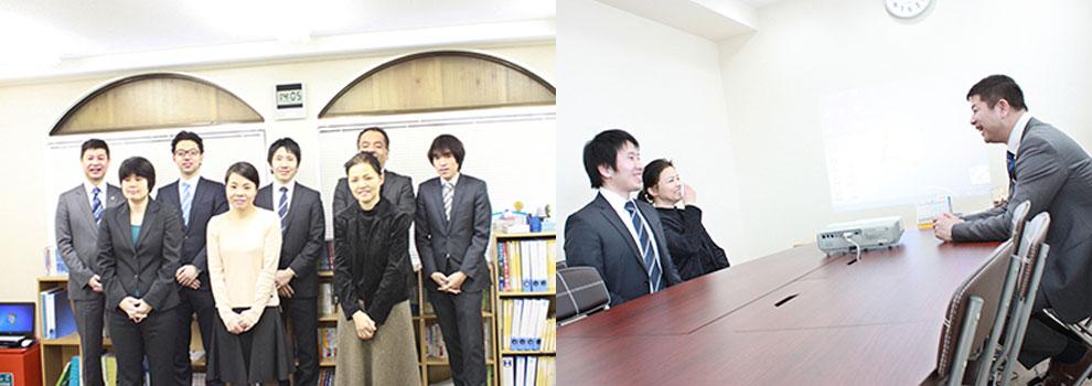 叶税理士法人の【税理士法人でインターン】日本初!不動産投資に特化した税理士法人!のカバー画像