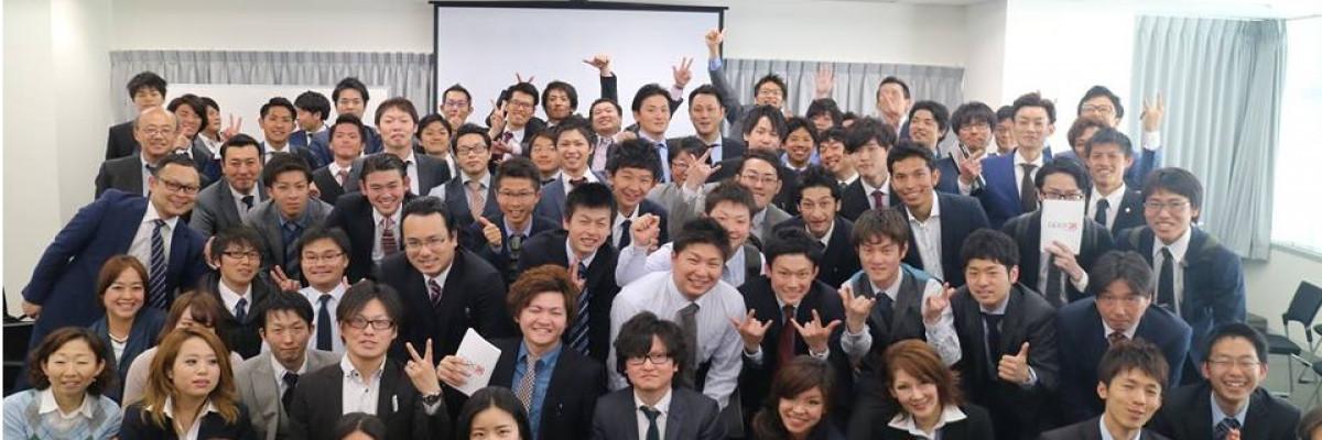 アプコグループジャパン株式会社(池袋支店)のカバー画像