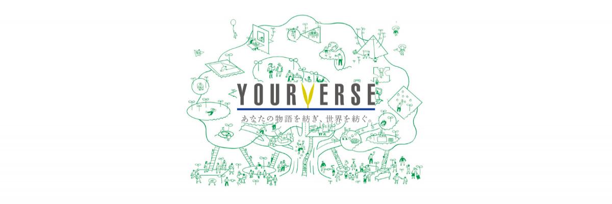 株式会社Your Verseのカバー画像