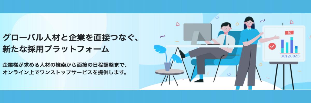 株式会社タグログのカバー画像