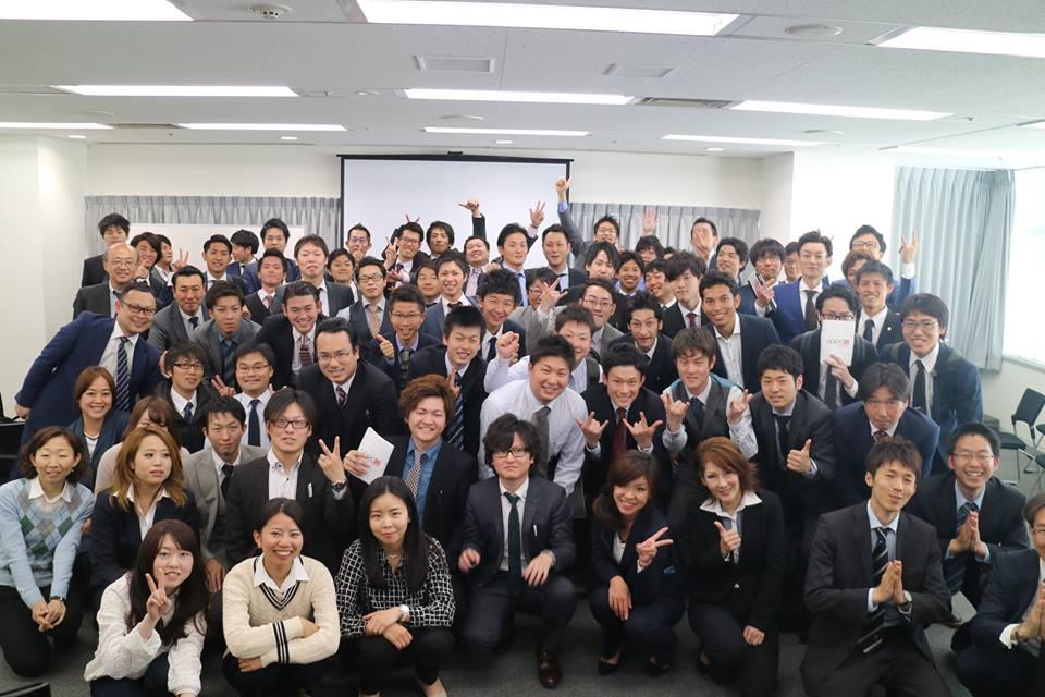 アプコグループジャパン株式会社の社会人としての基礎を学べる稼げるインターン! 渋谷ATKのカバー画像