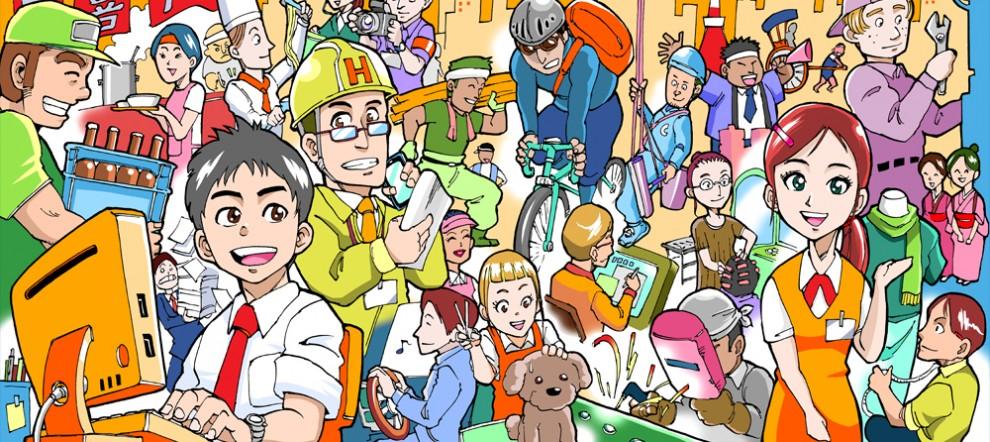 株式会社オンリーストーリーの【営業募集】仲間は全員20代《2限後出勤OK》のカバー画像