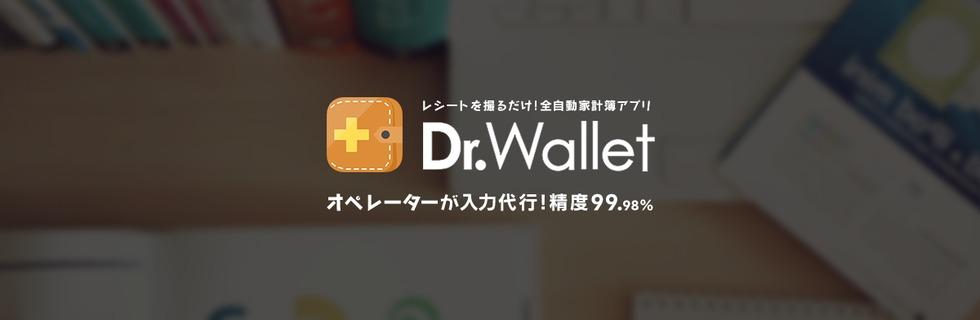 株式会社BearTailの家計簿サービスに革命を起こす円(エン)ジニア募集!のカバー画像