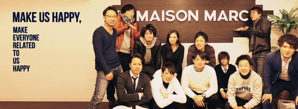 株式会社MAISON MARCの【未経験OK】新規自社サービスを共に創り上げるWebデザイナーのカバー画像