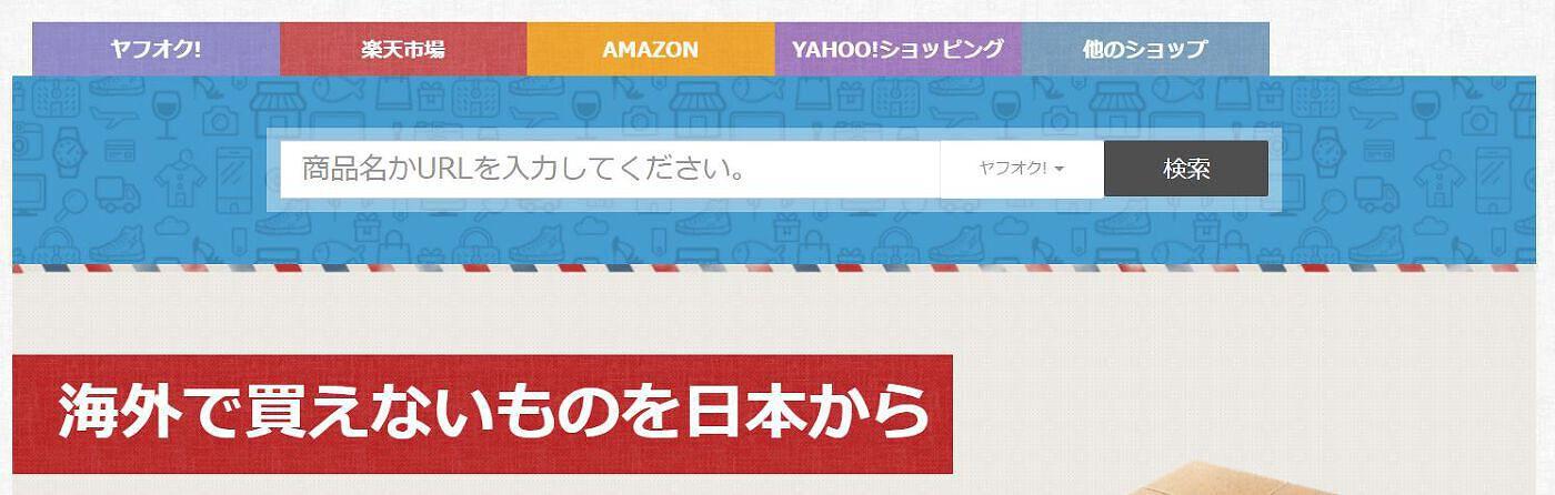 ゼンマーケット株式会社の英語を活かしながらオンラインショッピングを学ぶのカバー画像