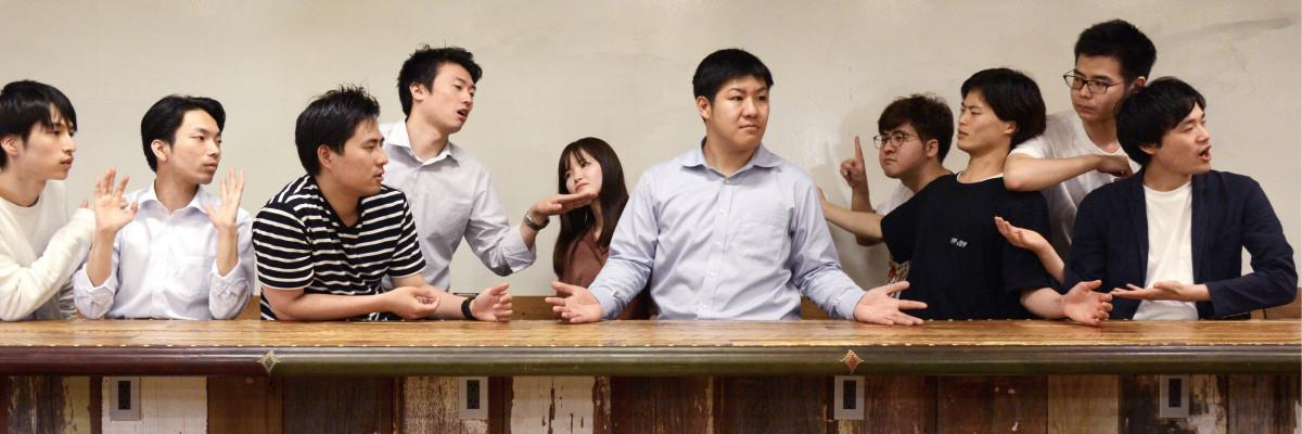 株式会社東京のカバー画像