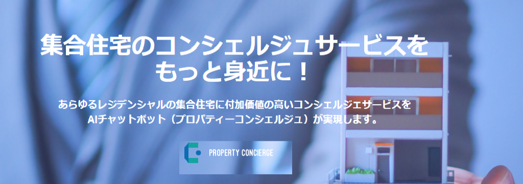 株式会社PIDのカバー画像