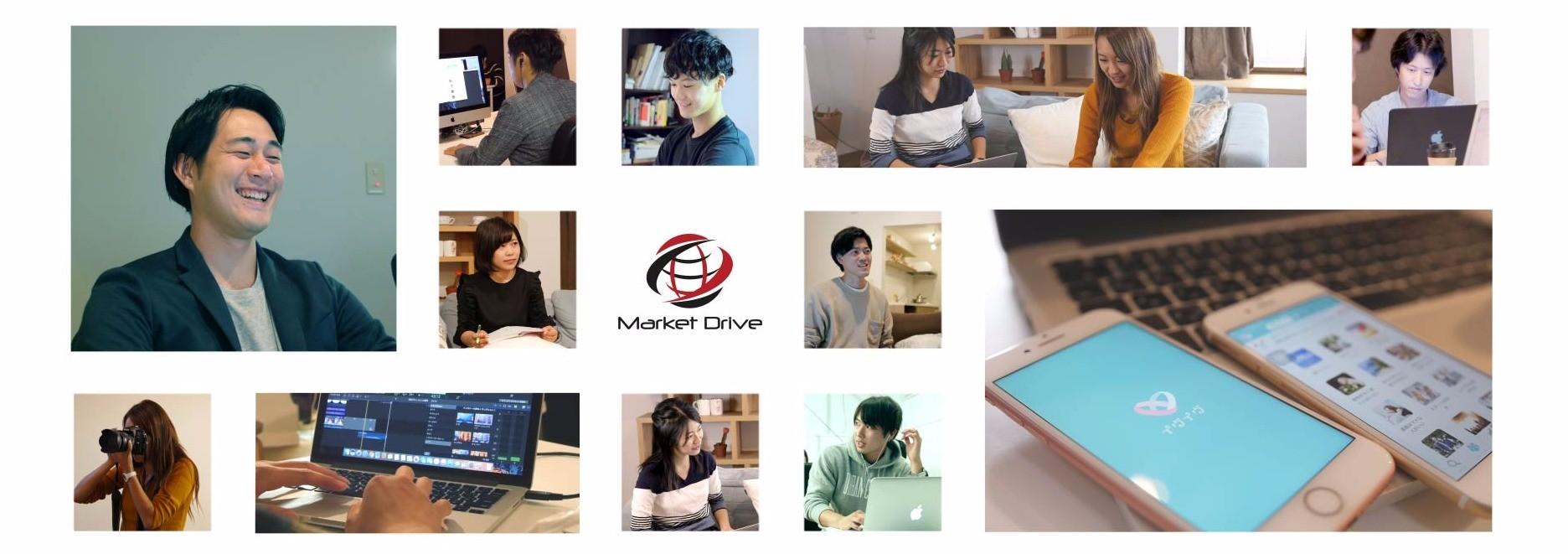 株式会社Market Driveの月間2000万PVを誇る急成長中メディアの広告営業を募集!のカバー画像