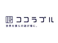 株式会社ココラブル ロゴ