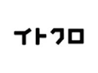 株式会社イトクロのロゴ画像