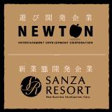 株式会社ニュートン ロゴ
