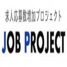 ジョブプロジェクト株式会社のロゴ画像