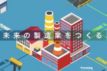 株式会社Catallaxyの【未来の製造業を創る】メーカーと工場の仲立ちする商社機能を担うフィールドセールス!工場の課題を解決する業務となります。のサムネイル画像