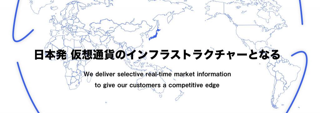 ドットメディア株式会社(dotmedia, Inc.)の日本最大級の仮想通貨情報サイト 『かそ部 (kasobu.com) 』を盛り上げてくれるインターン、全ポジションで募集!!のカバー画像