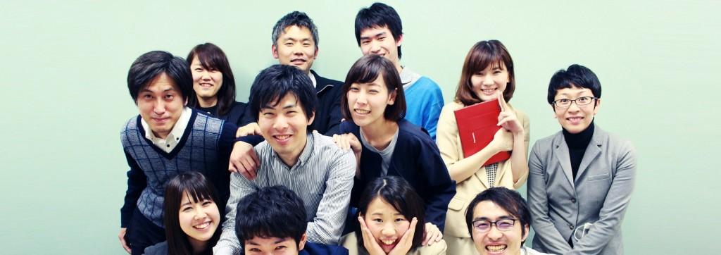 株式会社プロシーズの大阪/システム開発:どこでも通用する「考え方」を学んでほしい。働くを楽しいに変えるインターンのカバー画像
