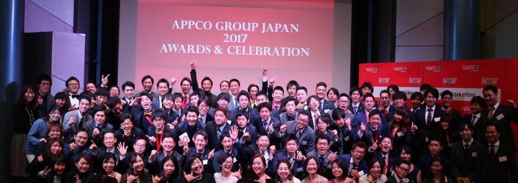 アプコグループジャパン株式会社の[外資系企業]グローバルな人材に!マーケティングを学ぼう!超実践型インターン!池袋FRのカバー画像