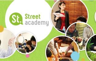 ストリートアカデミー株式会社の【注目の教育系IT企業】営業力を磨け!自分の手でなにかを成し遂げたい方を募集!のサムネイル画像