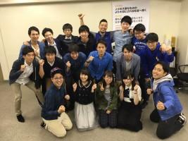 Forbes Japan アワード一般投票上位10選出企業!営業インターンの大募集!の画像