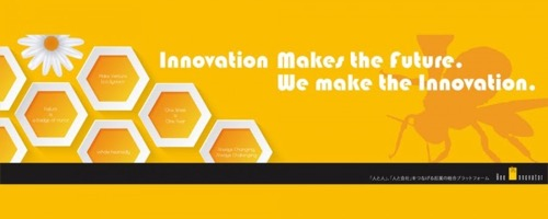 株式会社Bee Innovatorの新規事業の立案・実行までが経験出来るECサイトコンサルタントのサムネイル画像