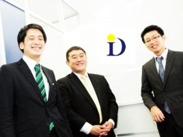 株式会社D&Iの【ベンチャーでの新規事業企画!】誰もが挑戦できる社会を創る「株式会社D&I」でチャレンジ!のサムネイル画像