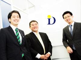 株式会社D&Iの大企業と共に社会変革!ソーシャルビジネス営業インターン【株式会社D&I】のサムネイル画像