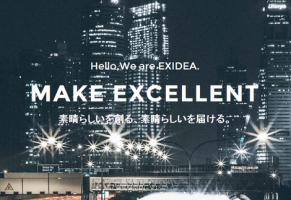 株式会社EXIDEAのWEBの力で世界へ価値を生み出す!台湾支社長候補インターンのサムネイル画像
