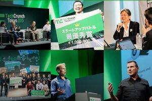 TechCrunch Japan編集部(Aolオンライン・ジャパン株式会社)のTechCrunch Japan編集部を支える「仲間」、学生インターンを募集!のサムネイル画像